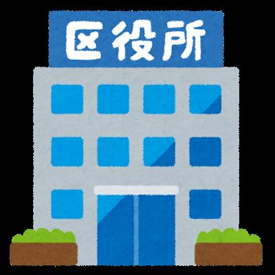 f:id:kosodatehiroshi:20210522131101p:plain