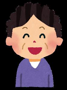 f:id:kosodatehiroshi:20210524071243p:plain