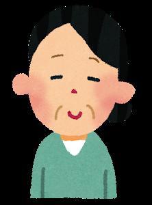 f:id:kosodatehiroshi:20210524071312p:plain