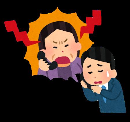f:id:kosodatehiroshi:20210529104044p:plain