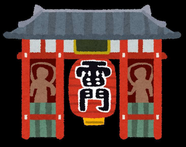 f:id:kosodatehiroshi:20210612093823p:plain
