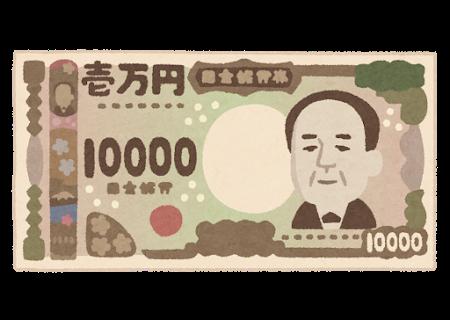 f:id:kosodatehiroshi:20210624151209p:plain