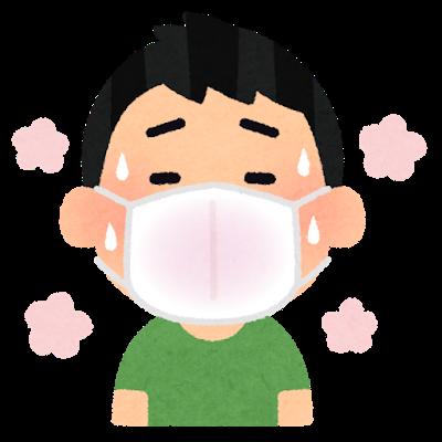 f:id:kosodatehiroshi:20210720105446p:plain