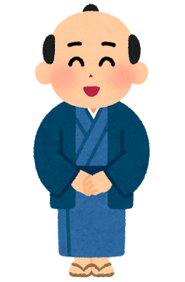f:id:kosodatehiroshi:20210721114437p:plain
