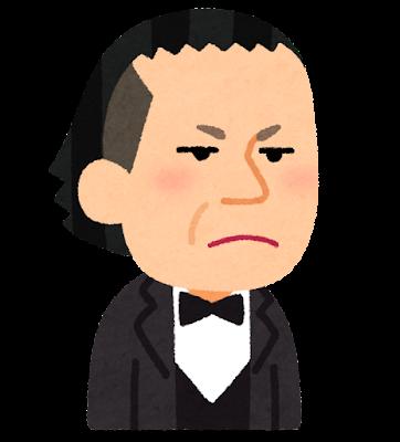 f:id:kosodatehiroshi:20210722120655p:plain