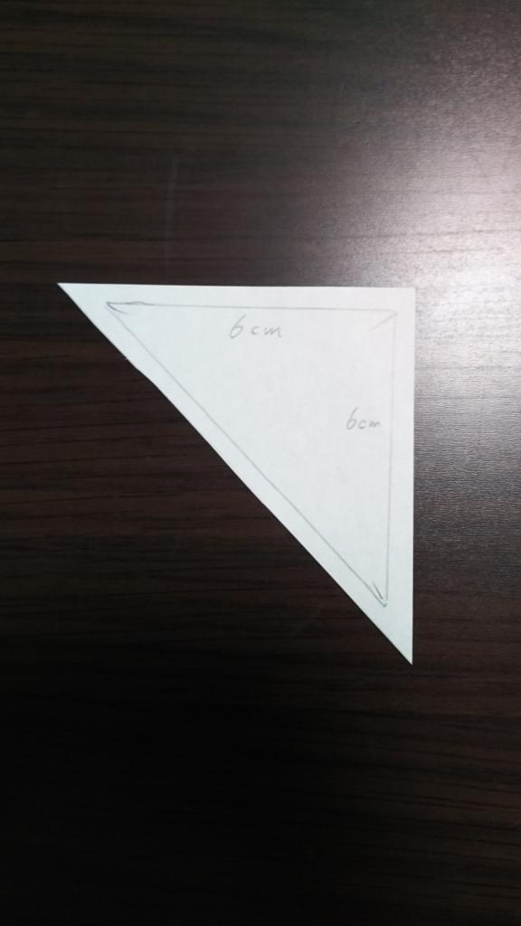 f:id:kosodatemamii:20170913102833j:plain