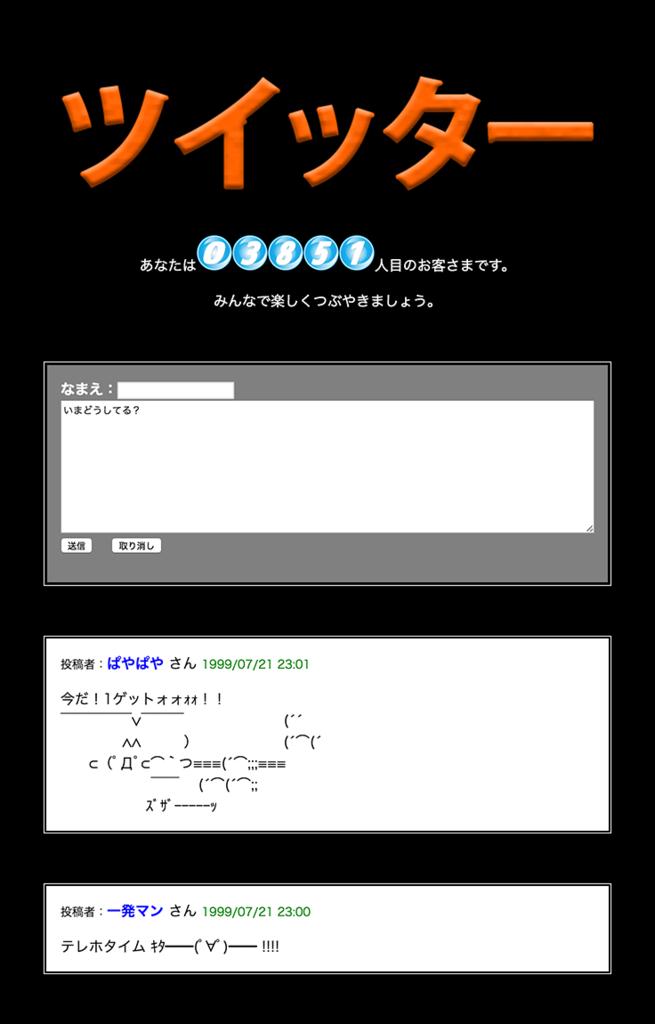 f:id:kossetsu:20160815210753p:plain