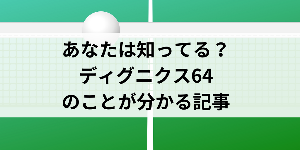 f:id:kosshi-tt:20200113230828p:plain