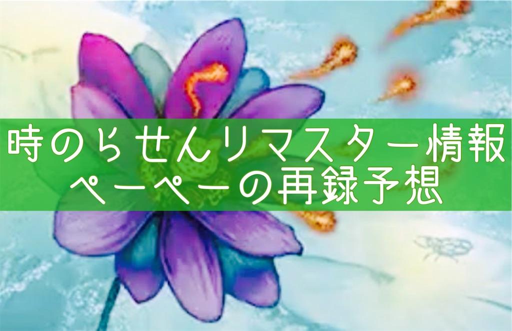 f:id:kosshi_fashion_MTG:20210204202954j:image