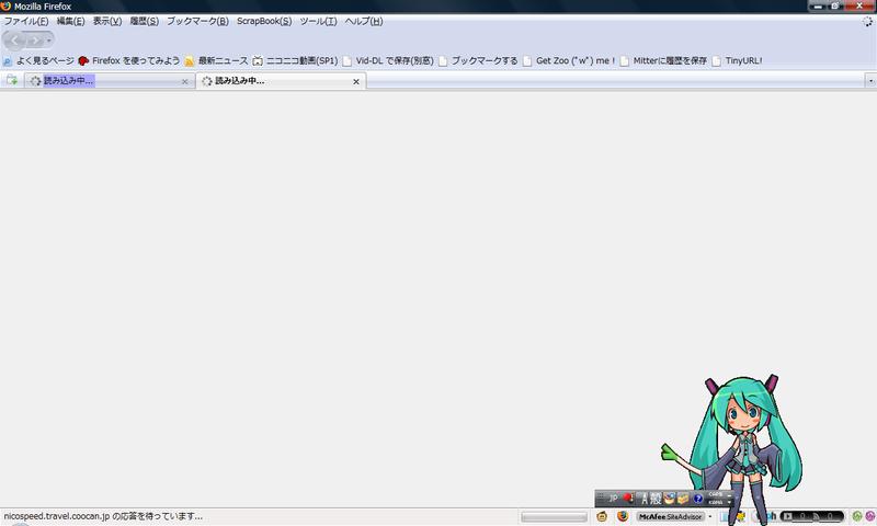 Firefox 3 アドレスバー、その他諸々の消失。