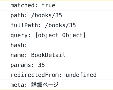 f:id:kossy-web-engineer:20210116162850p:plain