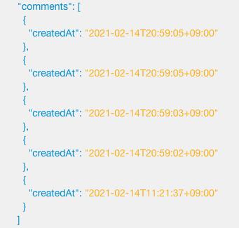 f:id:kossy-web-engineer:20210214210343p:plain