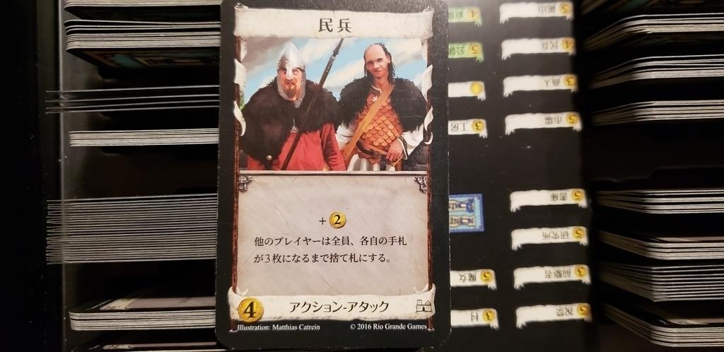 f:id:kosu-dummy:20181219221058j:plain