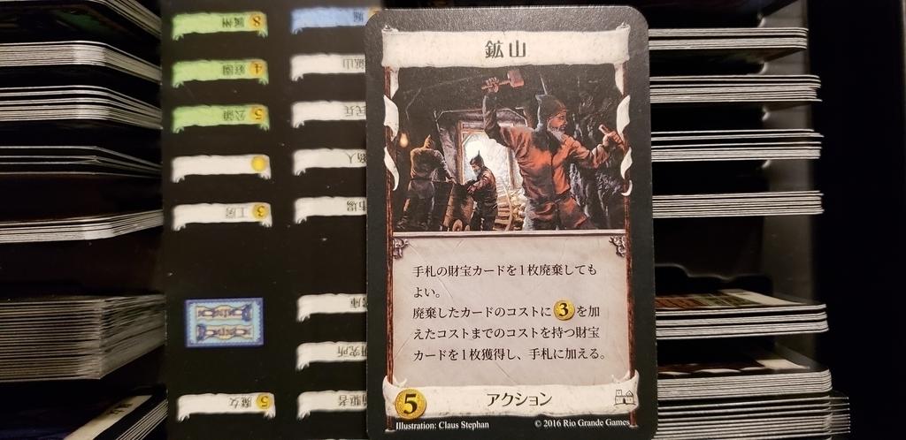f:id:kosu-dummy:20181219221145j:plain