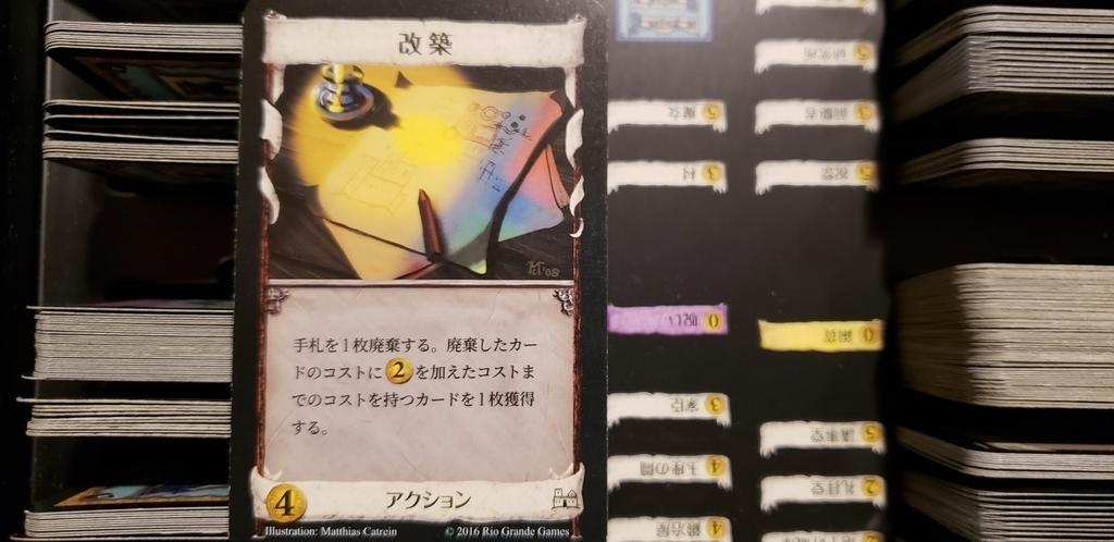 f:id:kosu-dummy:20181219221352j:plain