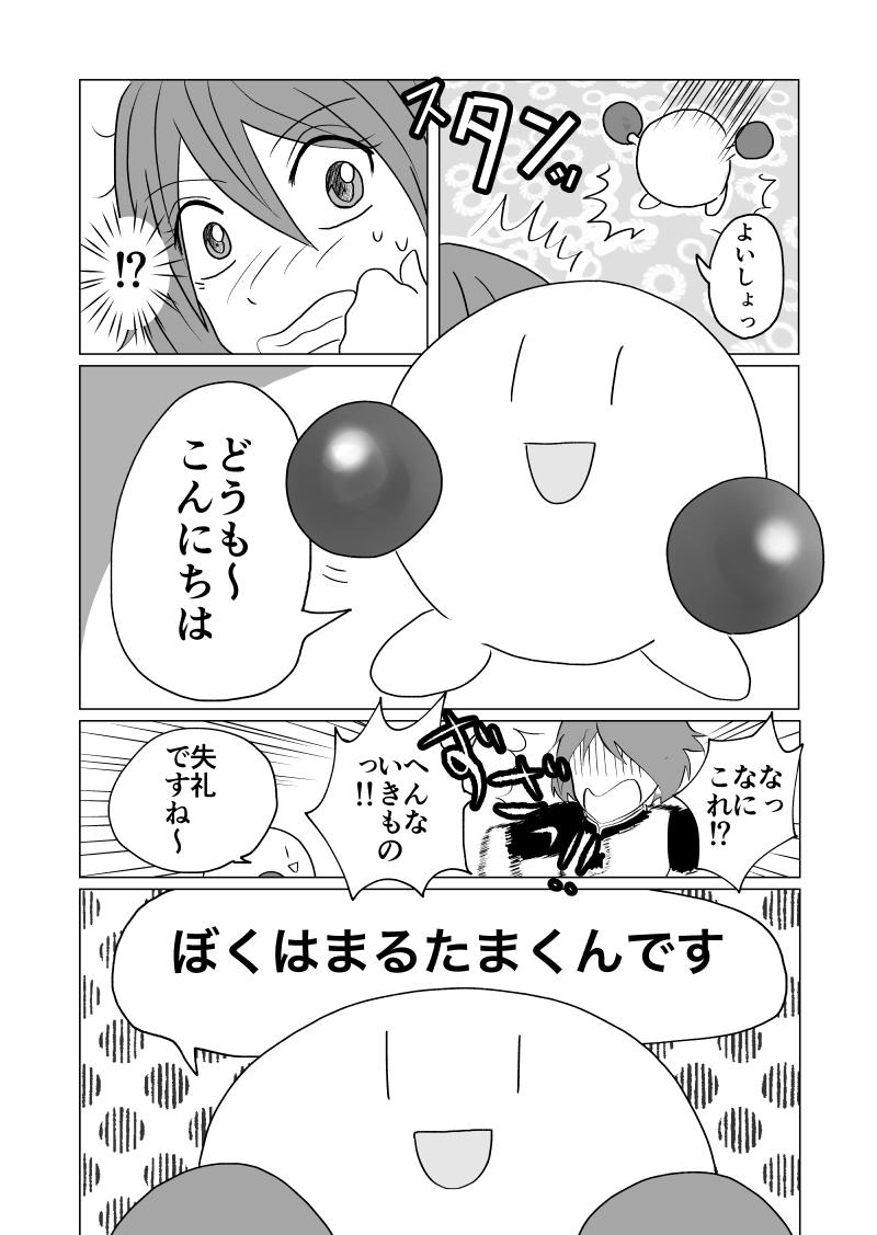 f:id:kosugamikazuki:20200408183933j:plain