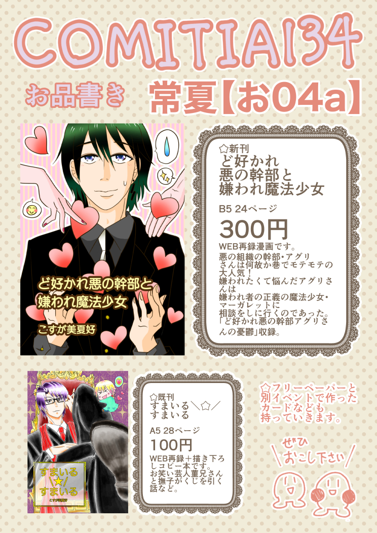 f:id:kosugamikazuki:20201120220208j:plain