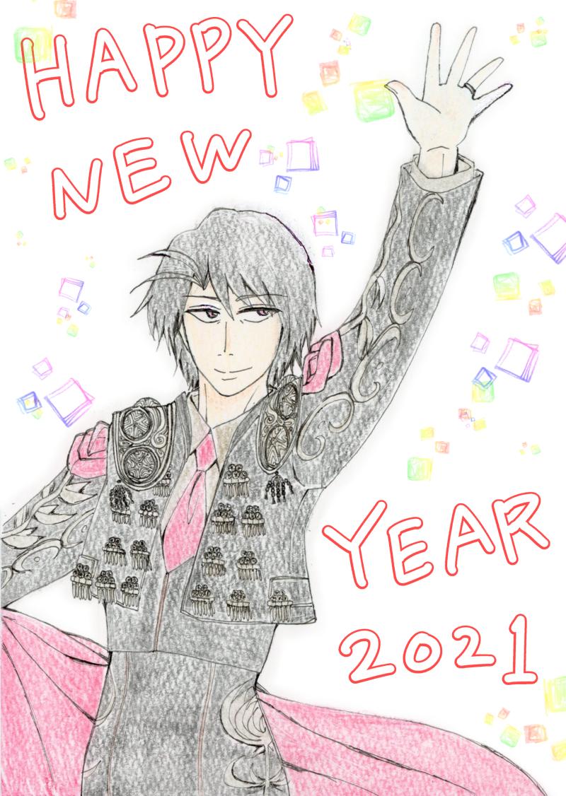 f:id:kosugamikazuki:20210107181024j:plain