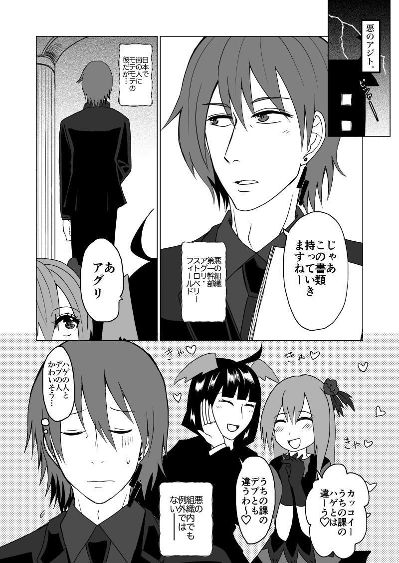 f:id:kosugamikazuki:20210219183133j:plain