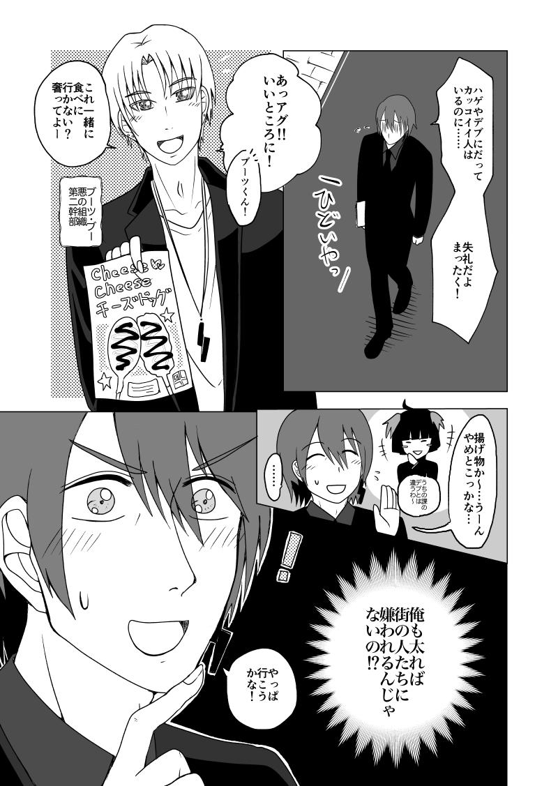 f:id:kosugamikazuki:20210219183221j:plain