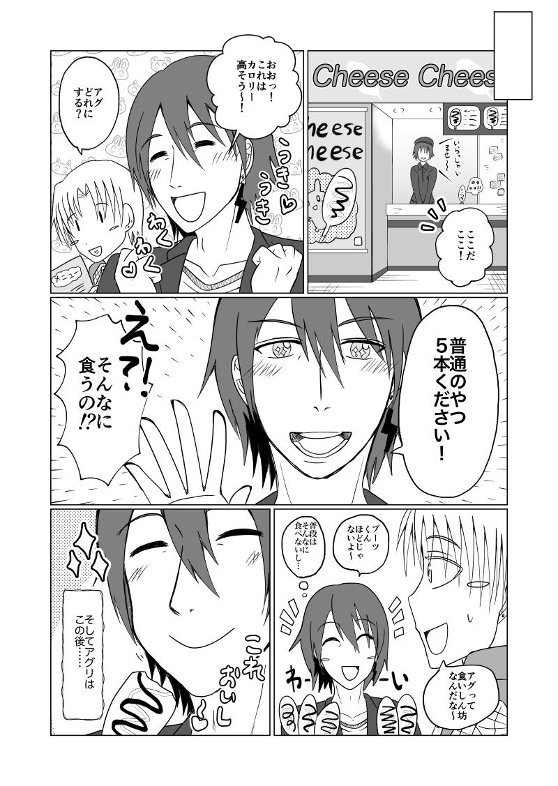 f:id:kosugamikazuki:20210219183238j:plain