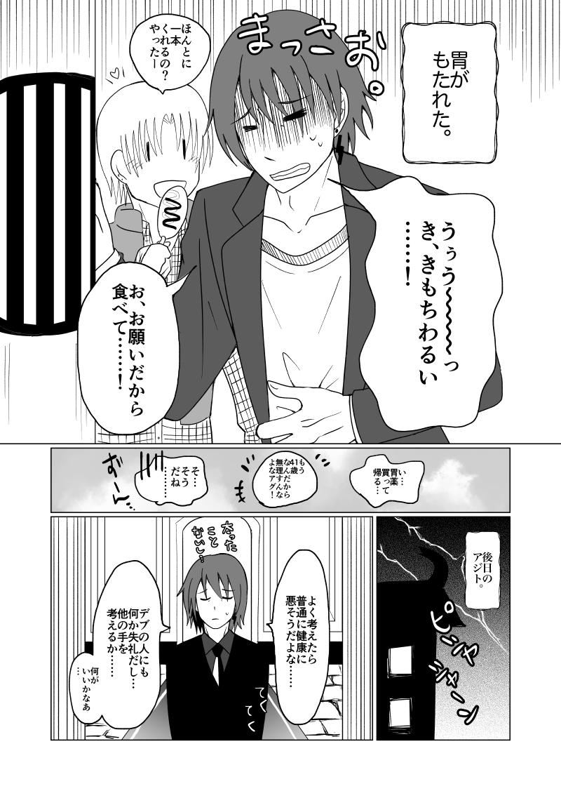 f:id:kosugamikazuki:20210219183254j:plain