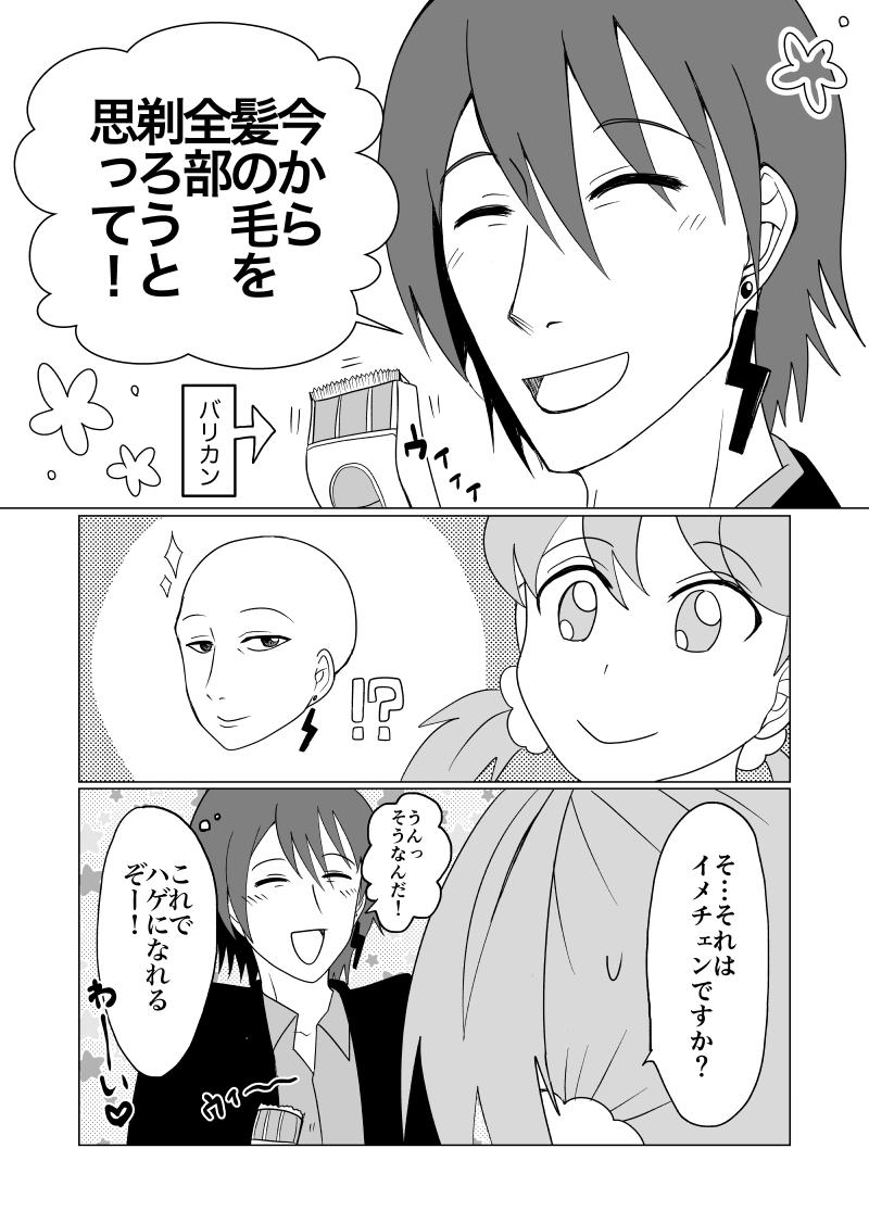 f:id:kosugamikazuki:20210219183326j:plain