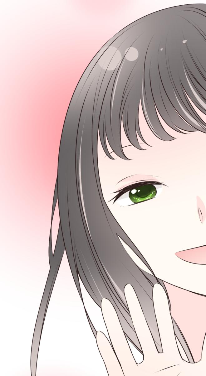 f:id:kosugesuge:20190506145516p:plain