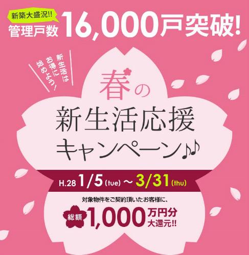 f:id:kosugi-heisei:20160107114104j:image