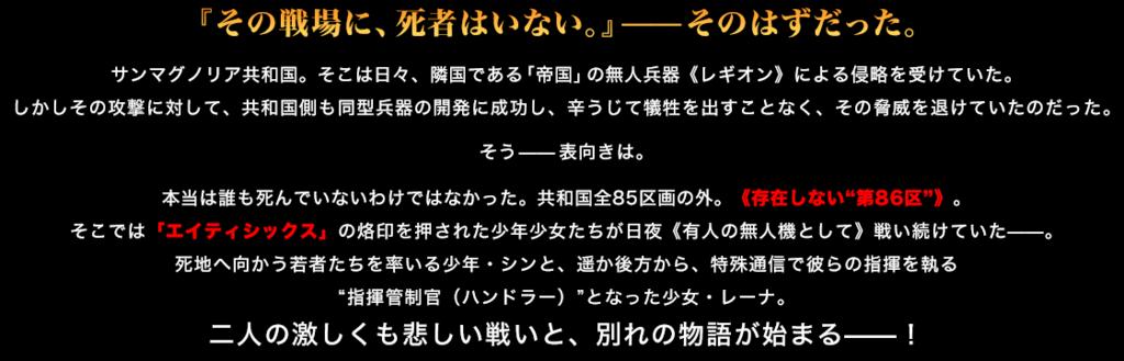 f:id:kosugi4624:20170323020709p:plain