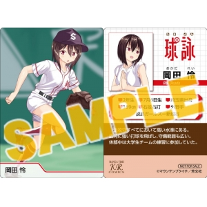 f:id:kosugi4624:20180703001850j:plain