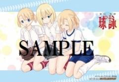 f:id:kosugi4624:20180706215657j:plain
