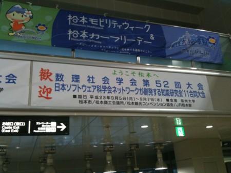 20110905180636