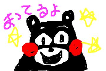 f:id:kosui278:20160704233506p:plain