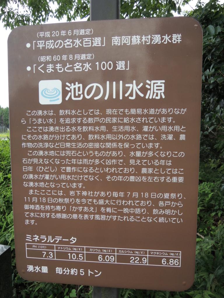 f:id:kosui278:20170928185018j:plain