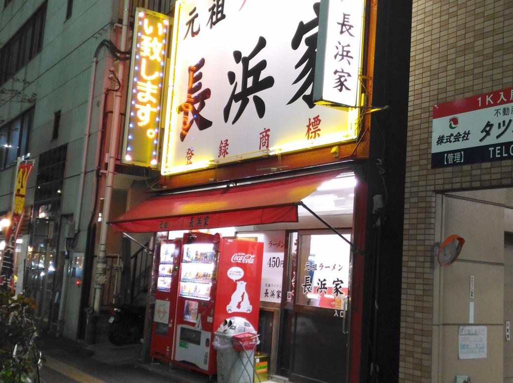 f:id:kosuke-komiya:20161117150915j:plain