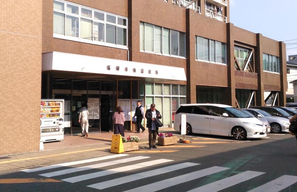 f:id:kosuke-komiya:20170314125455j:plain
