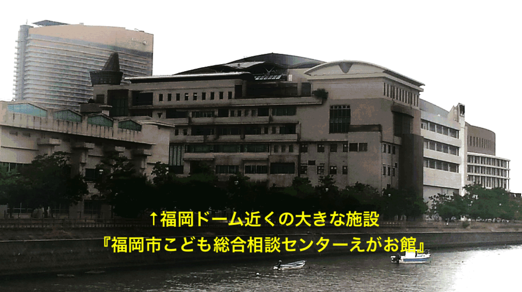 f:id:kosuke-komiya:20170610175628p:plain