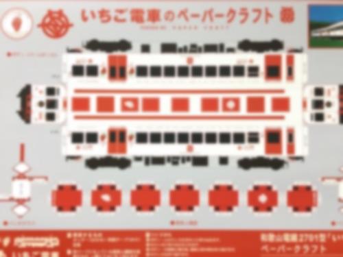 f:id:kosuke-komiya:20170707004627j:plain