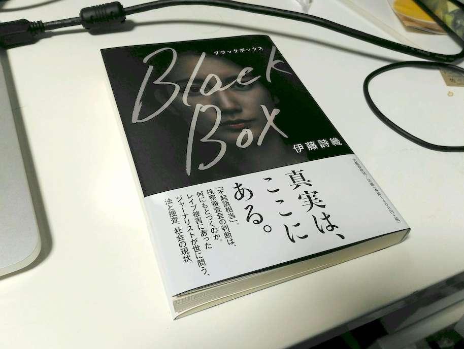 f:id:kosuke-komiya:20171117004912j:plain
