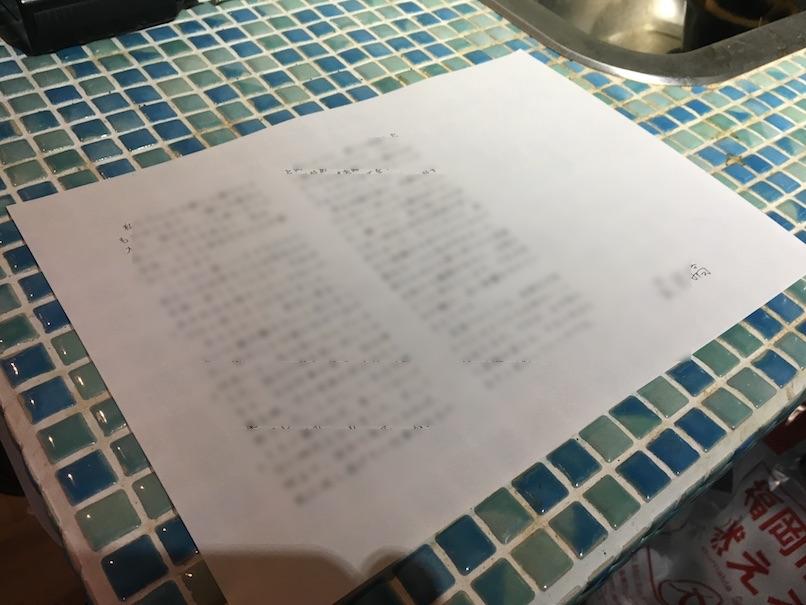 f:id:kosuke-komiya:20180125214333j:plain