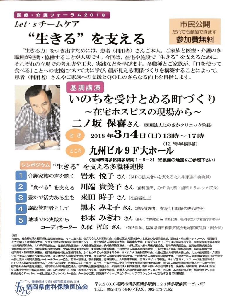 f:id:kosuke-komiya:20180221232848j:plain