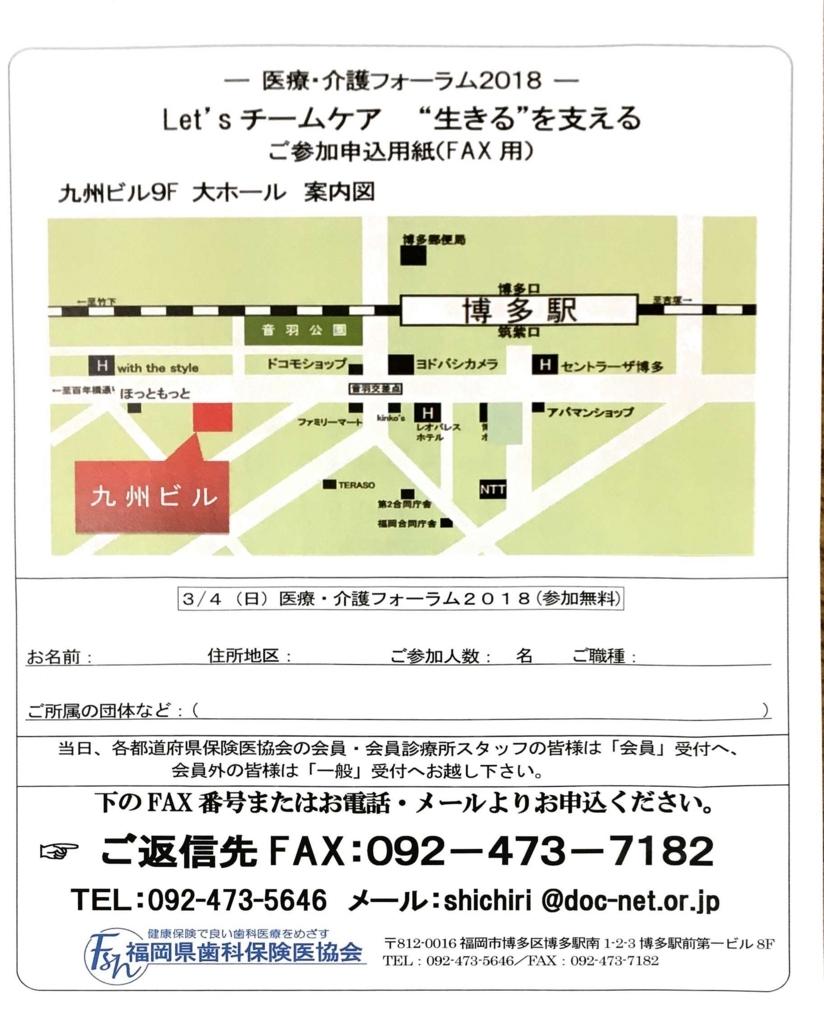f:id:kosuke-komiya:20180221232917j:plain