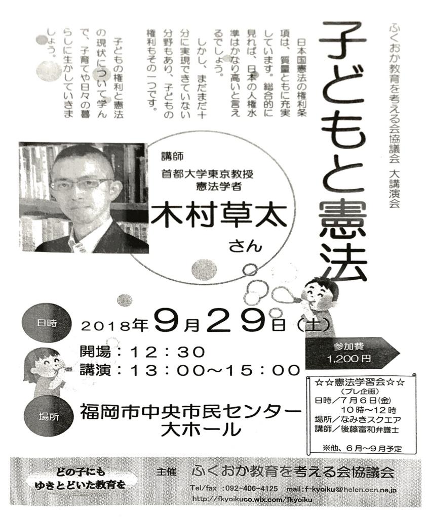 f:id:kosuke-komiya:20180221234949j:plain
