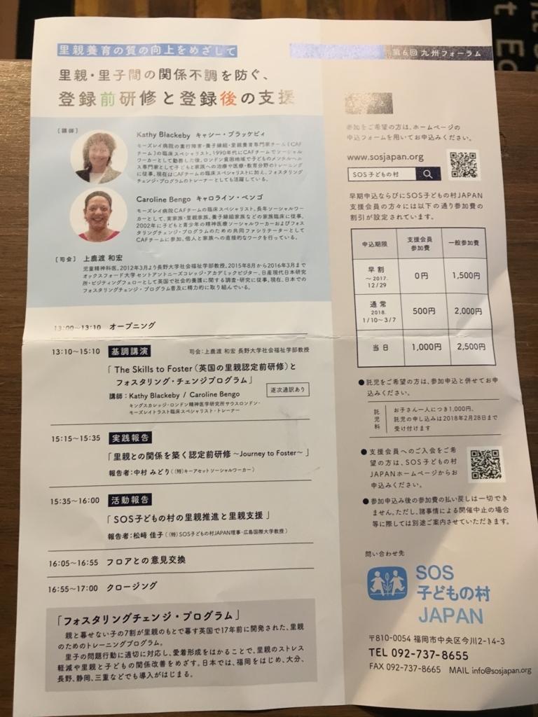 f:id:kosuke-komiya:20180221235818j:plain