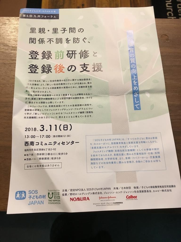 f:id:kosuke-komiya:20180221235849j:plain