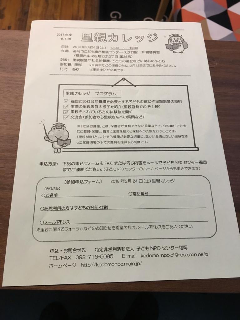 f:id:kosuke-komiya:20180222001455j:plain