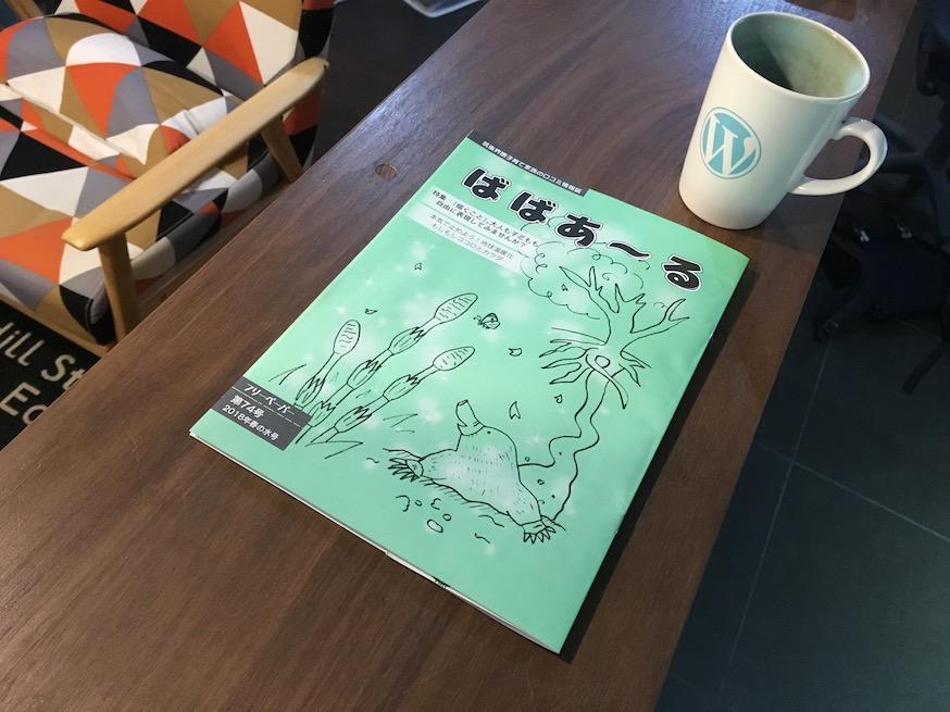 f:id:kosuke-komiya:20180322162714j:plain