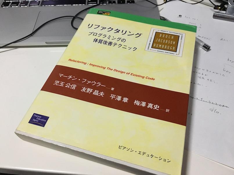 f:id:kosuke-komiya:20180405230630j:plain