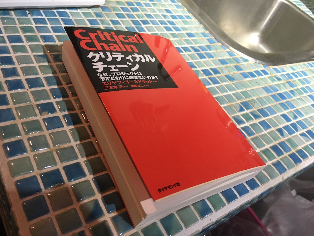 f:id:kosuke-komiya:20180515132522j:plain